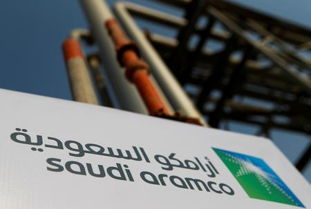 UPDATE 3-Saudi Aramco aims to begin planned IPO on Nov. 3 -sources