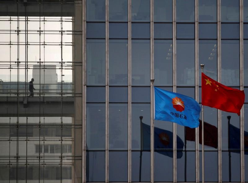PetroChina third-quarter profit tumbles on lower oil prices,...