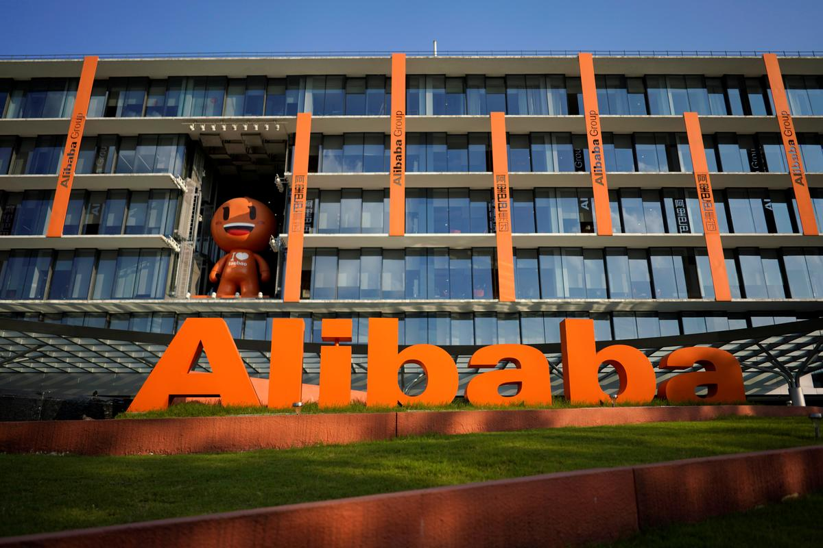 Alibaba hires more banks on as a lot as $15 billion itemizing - sources thumbnail