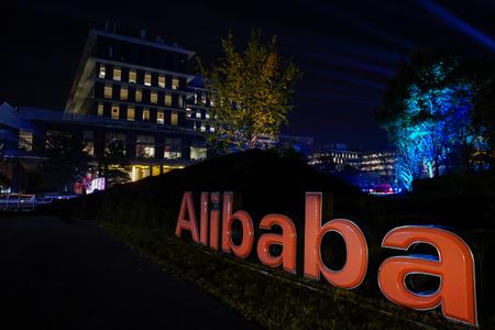 Alibaba says Singles' Day sales hit $13 billion in first hour