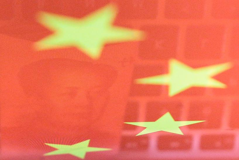 China's digital currency not seeking 'full control' of individuals' details: central bank official
