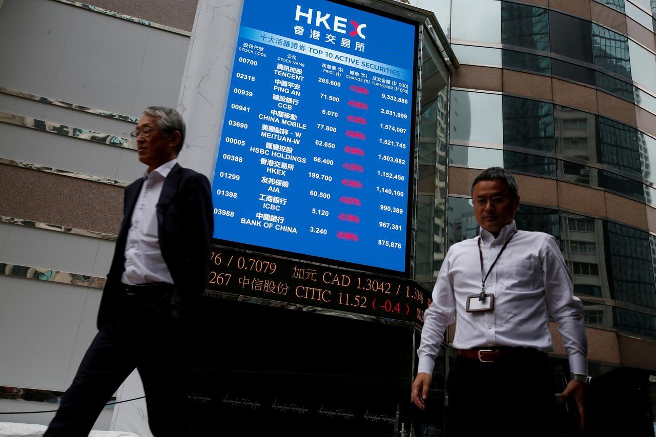China's Megvii seeks approval for Hong Kong IPO despite U S