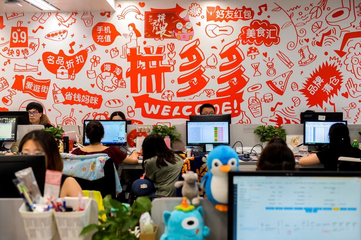 China's Pinduoduo posts bigger loss as costs surge; shares tumble