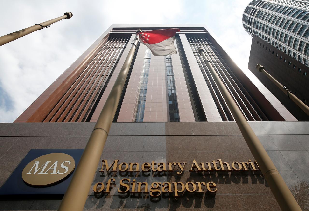 monetary authority of singapore cryptocurrency