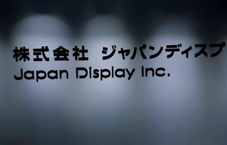 Apple supplier Japan Display to receive $830 million from asset manager Ichigo
