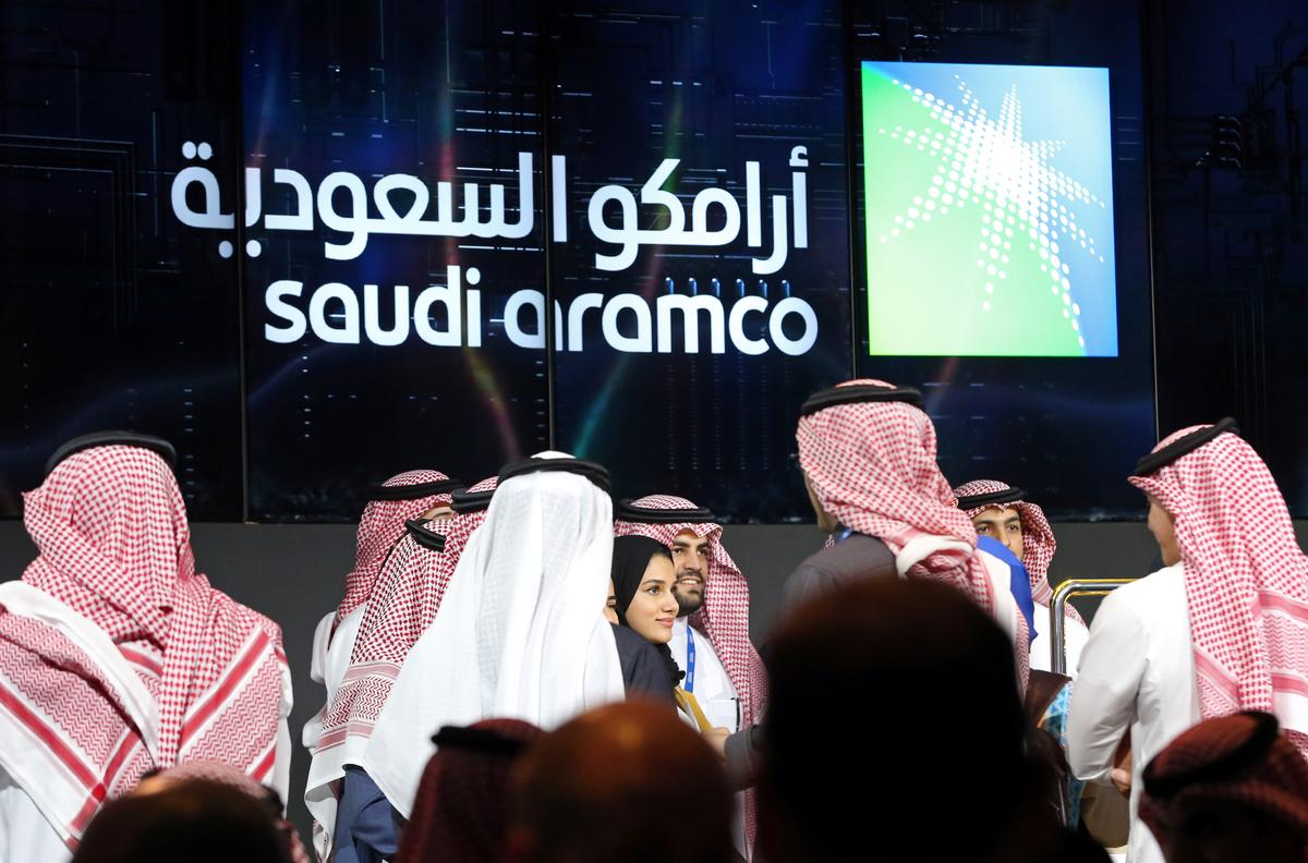 Aramco indicative share price up slightly to 37 riyals