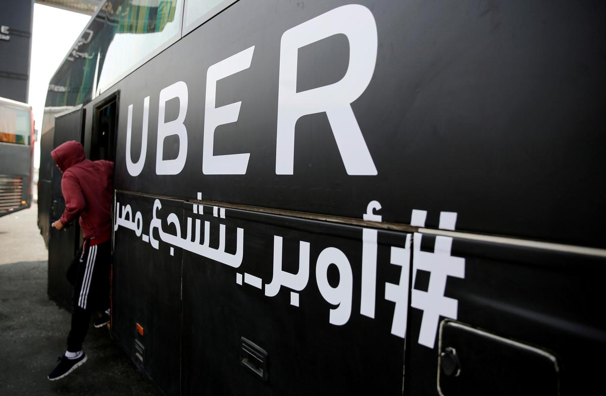 Egypt competition watchdog approves Uber acquisition of Careem with conditions