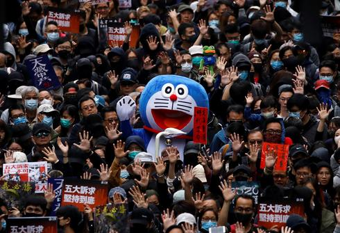 Hong Kong citizens march on New Year's Day
