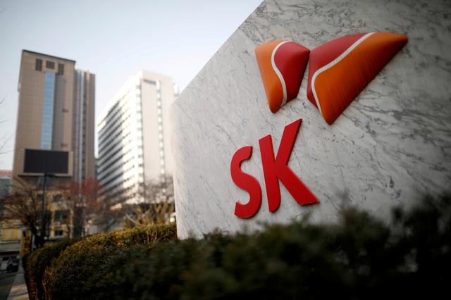 FILE PHOTO: The logo of SK Innovation is seen in front of its headquarters in Seoul, South Korea, February 3, 2017.  REUTERS/Kim Hong-Ji