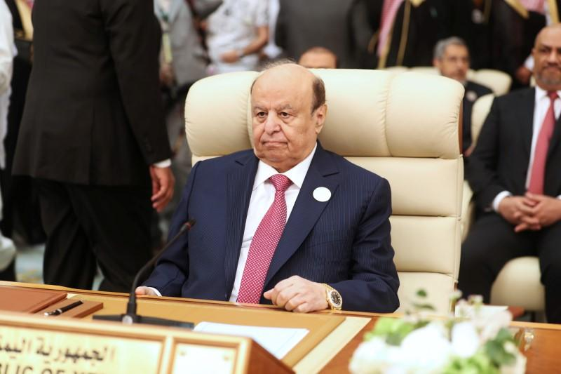 Yemen's president says military needs to be on high alert following...