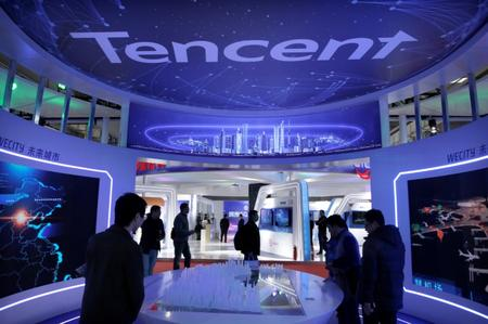 Tencent says to step up investment overseas and in smart retail