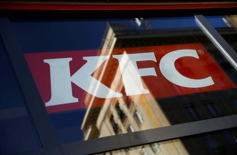 KFC apologizes for 'sexist' Australian ad