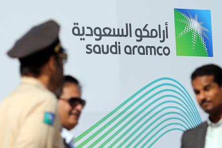 EU antitrust regulators to rule on $69 billion Aramco, SABIC deal by February 27