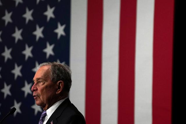 FILE PHOTO: Democratic presidential candidate Michael Bloomberg attends a campaign event at Buffalo Soldiers national museum in Houston, Texas, U.S. February 13, 2020.  REUTERS/Go Nakamura/File Photo