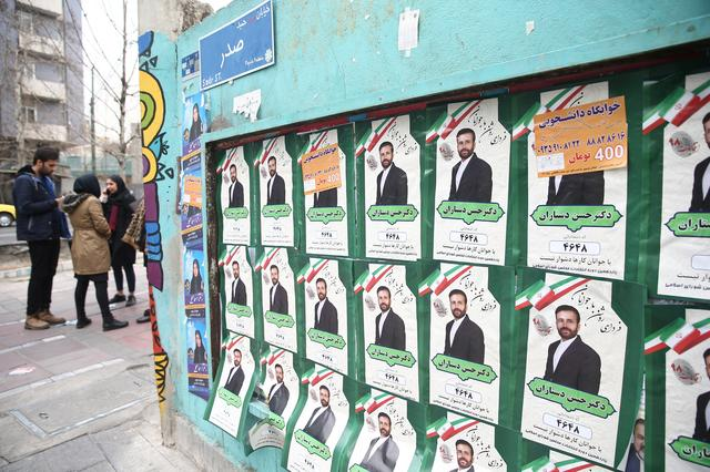 Parliamentary election campaign posters are seen in Tehran, Iran February 19, 2020. Picture taken February 19, 2020. WANA (West Asia News Agency)/Nazanin Tabatabaee via REUTERS