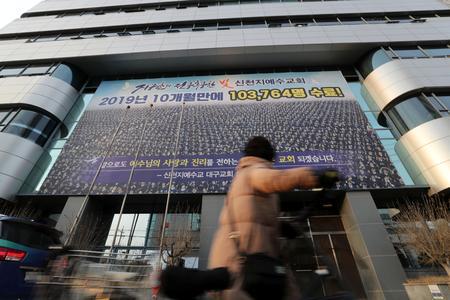South Korean church leader says coronavirus outbreak is the 'devil's deed'