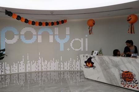 Autonomous driving startup Pony.ai raises $462 million in Toyota-led funding