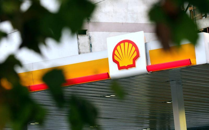 Shell Convent, Louisiana, refinery shuts crude unit for overhaul: sources