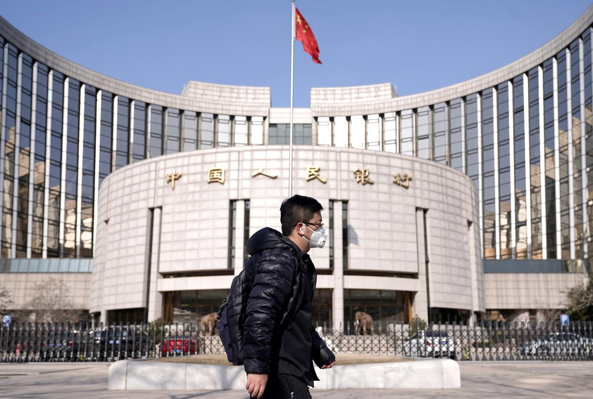 China pumps $79 billion into economy with bank cash reserve cut