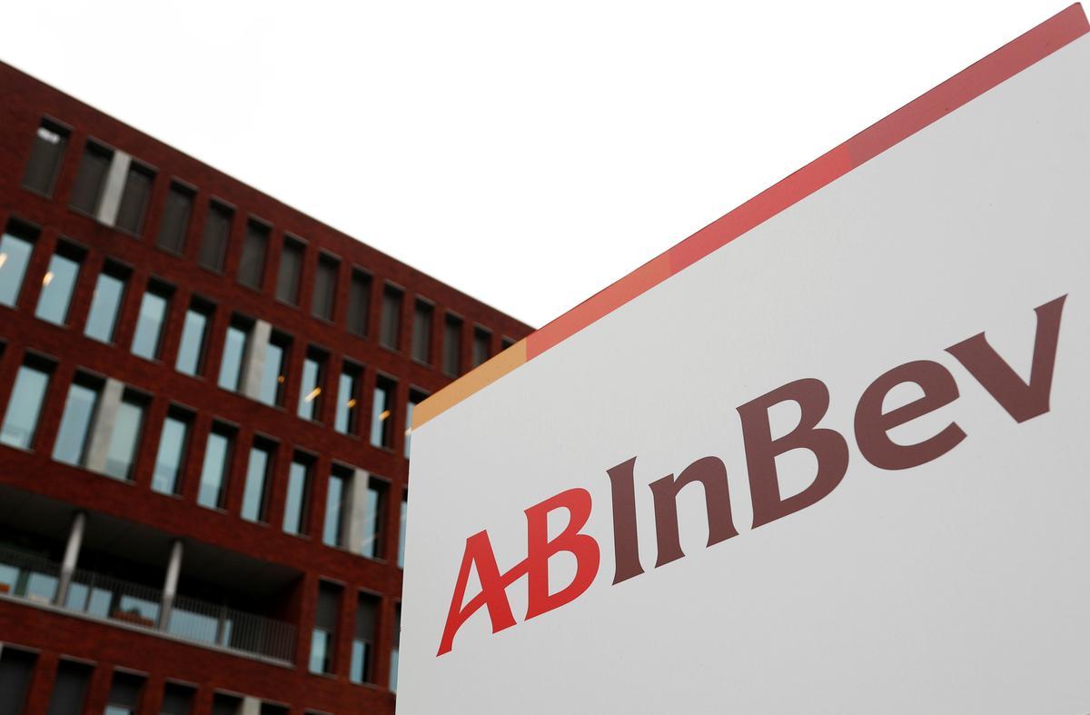 Asahi wins conditional Australia nod for $11 billion AB InBev unit buy
