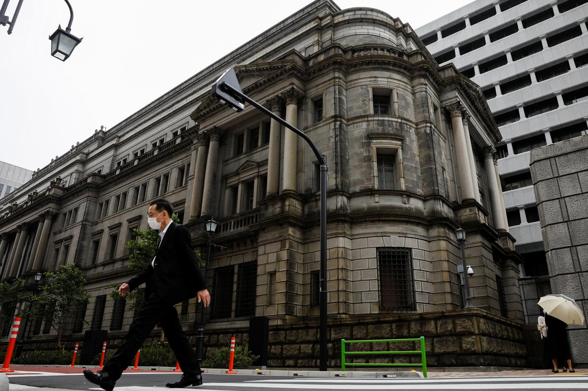 Japan launches its version of Fed's 'Main Street' scheme as deflation returns