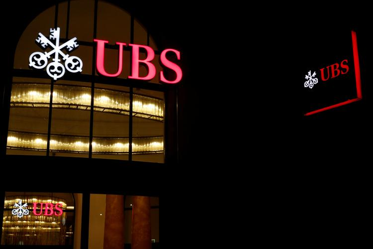 UBS and Bank of America units clear ECB stress test