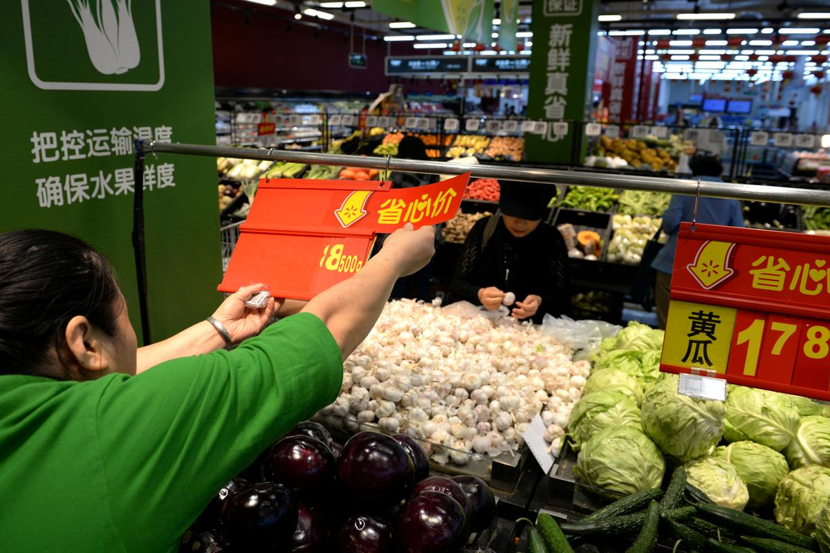 China will not experience high inflation or deflation: central bank publication - Reuters India
