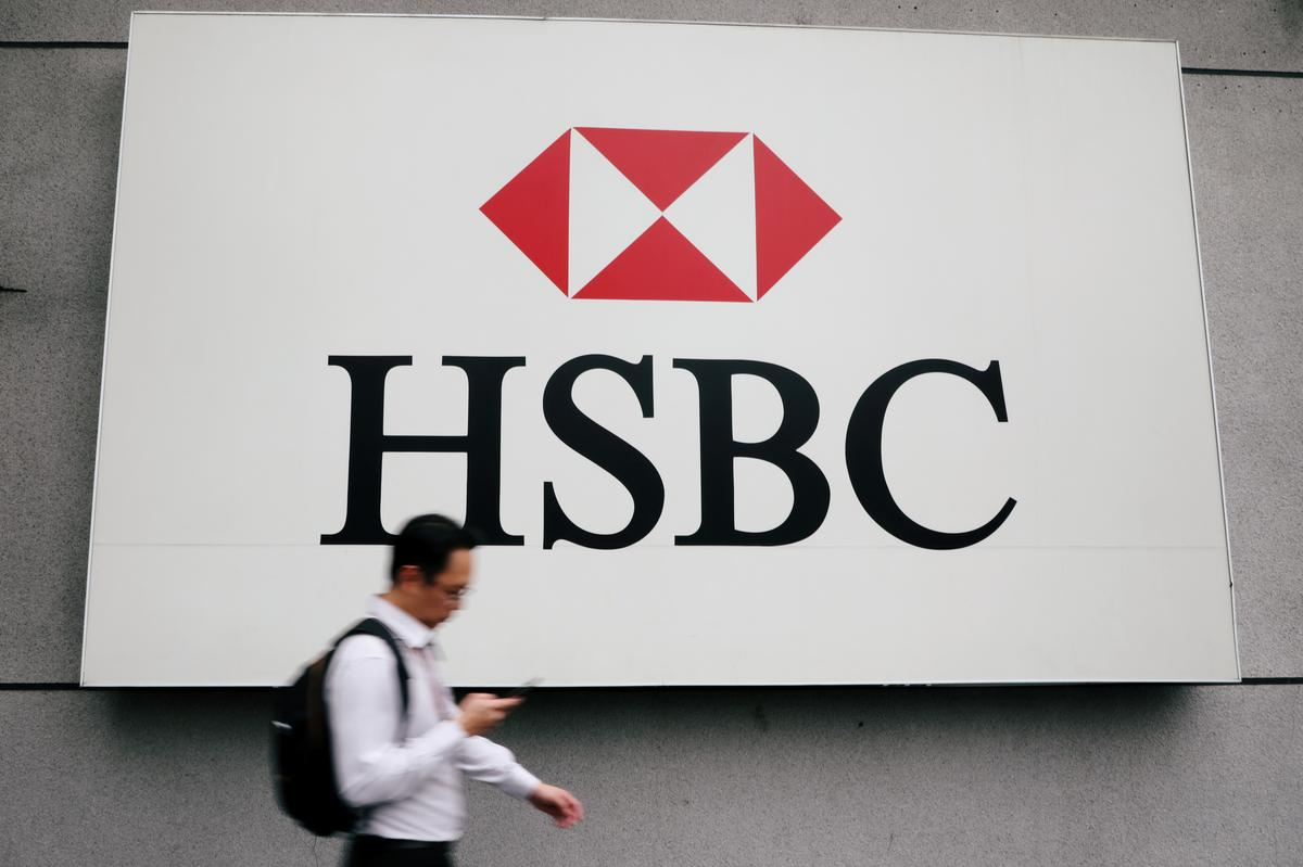 HSBC closes its industrial metals business