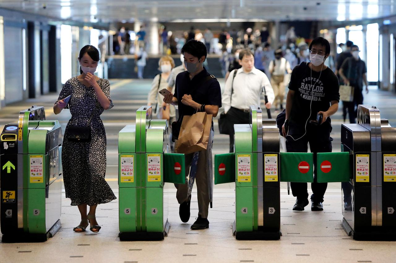 Tokyo Confirms 239 New Coronavirus Plague Infections on Sunday