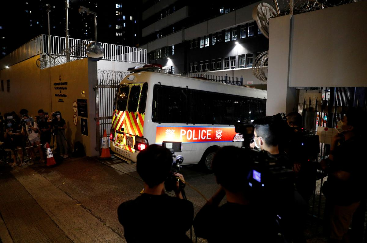 Hong Kong Police Arrest Four Under New National Security Law
