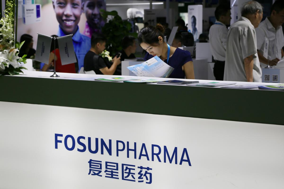 Biontech Fosun Launch Another Covid 19 Vaccine Trial United States News