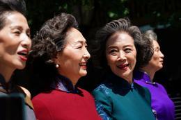 Glamour grandmas of Beijing