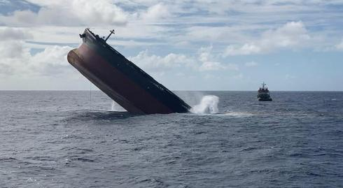 Japanese ship scuttled after Mauritius oil spill