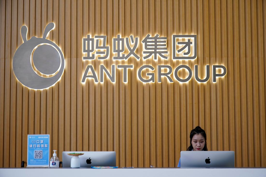 Ant group listing suspended