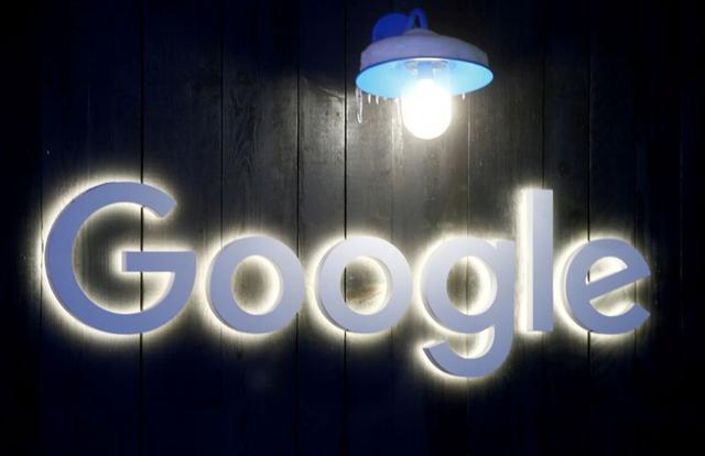 FILE PHOTO: The logo of Google is seen in Davos, Switzerland Januar 20, 2020. Picture taken January 20, 2020. REUTERS/Arnd Wiegmann/File Photo