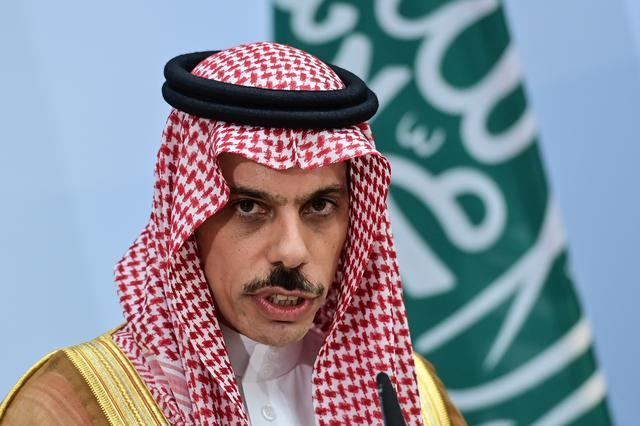 FILE PHOTO: Saudi Foreign Minister Prince Faisal bin Farhan Al-Saud attends a joint news conference with German Foreign Minister Heiko Maas in Berlin, Germany August 19, 2020. John Macdougall/Pool
