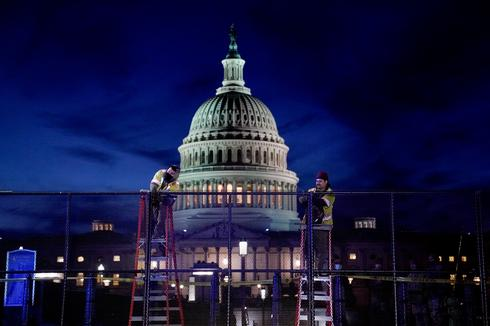 Security ramped up at U.S. Capitol