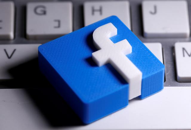 Facebook to develop tools for advertisers to tackle harmful content |  Reuters