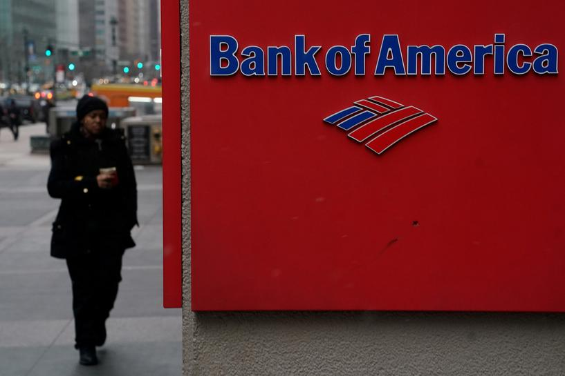 Bank Of America Triples Affordable Housing Commitment Reuters