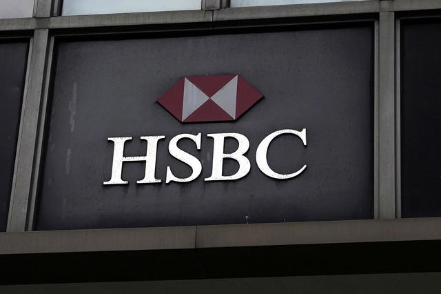 FILE PHOTO: An HSBC bank logo is pictured during the coronavirus disease (COVID-19) pandemic in the Manhattan borough of New York City, New York, U.S., October 19, 2020. REUTERS/Carlo Allegri/File Photo