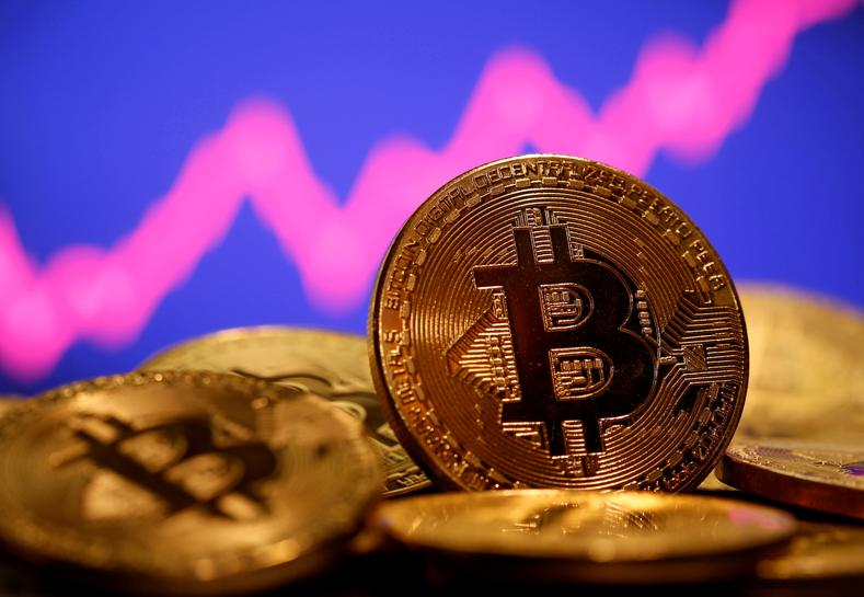 tranzacționare bitcoin legitimă cât investiți în cripto
