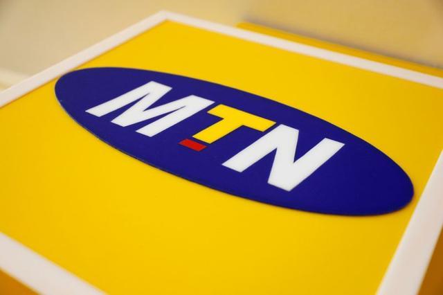 MTN Nigeria issues 100 billion naira bond - CFO | Reuters