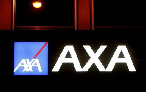 Axa Investment Managers expands deforestation exclusions