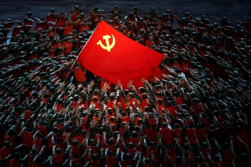 China's Communist Party turns 100