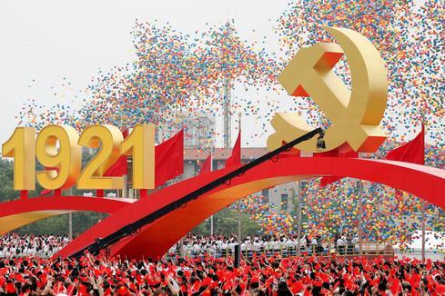 China's Communist Party celebrates 100th birthday