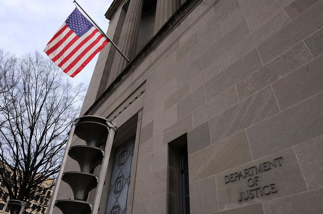 FILE PHOTO: General view of the Robert F. Kennedy Department of Justice Building in Washington, U.S., March 10, 2019. REUTERS/Mary F. Calvert