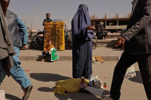The women of Afghanistan under Taliban rule